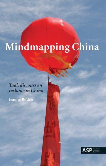Mindmapping China