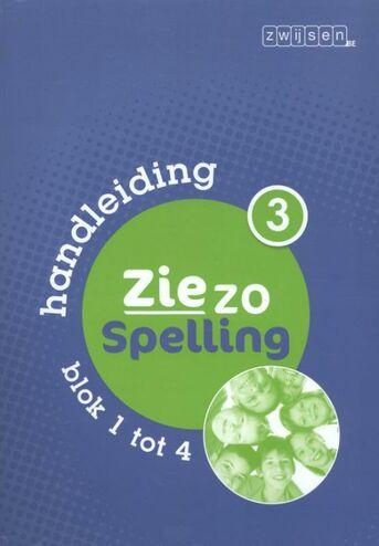 Ziezo spelling