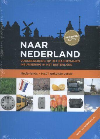 Naar Nederland