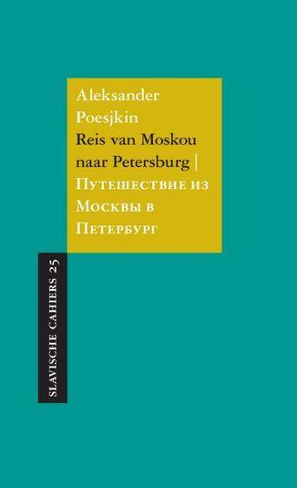 Reis van Moskou naar Petersburg