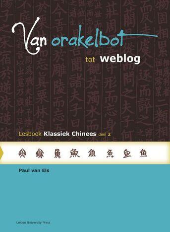 Van orakelbot to weblog