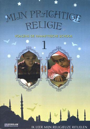 Mijn Prachtige Religie