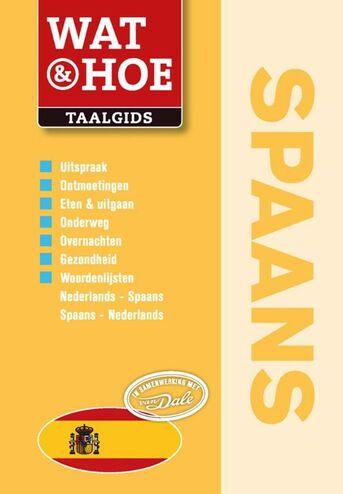 Spaans (e-book)