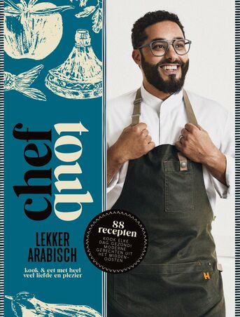 Chef Toub: Lekker Arabisch (e-book)