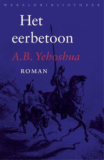 Het eerbetoon (e-book)