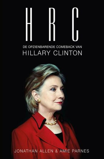 HRC (e-book)
