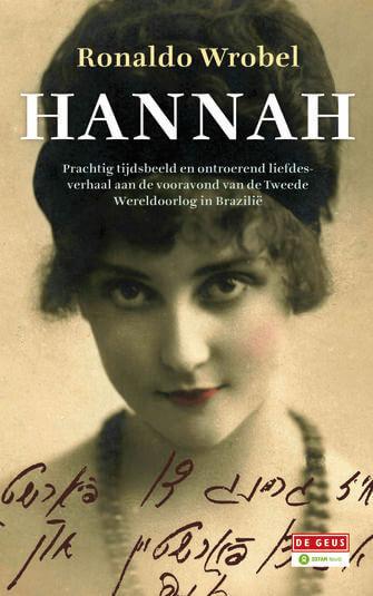 Hannah (e-book)