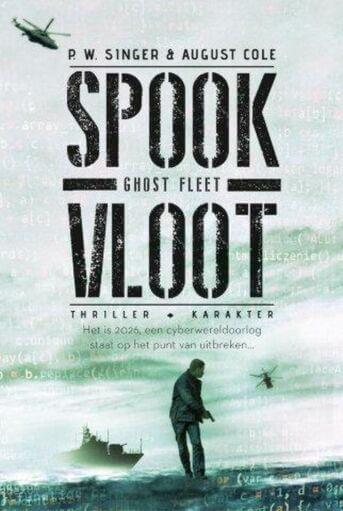 Spookvloot (e-book)