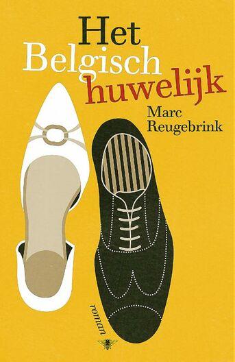 Het Belgisch huwelijk (e-book)