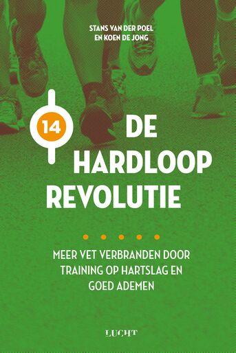 De hardlooprevolutie (e-book)