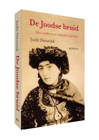 De Joodse bruid (e-book)