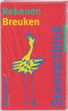 Stenvertblok Rekenen set 5 ex