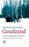 Goudzand
