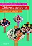 Chinees getoetst