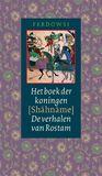 Het boek der koningen (Shahname)