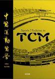 Sports medicine in TCM