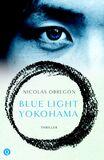 Blue light yokohama (e-book)