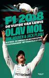 F1 2018 (e-book)
