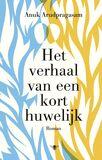 Het verhaal van een kort huwelijk (e-book)