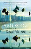 Dezelfde zee (e-book)