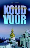 Koud vuur (e-book)