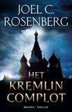 Het Kremlin Complot (e-book)