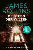 Steen der wijzen (e-book)