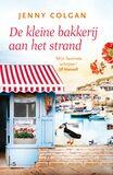 De kleine bakkerij aan het strand (e-book)