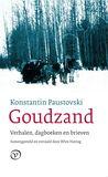 Goudzand (e-book)