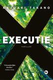 Executie (e-book)