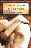 Heilig vuur (e-book)