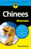 Chinees voor Dummies (e-book)
