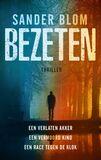 Bezeten (e-book)