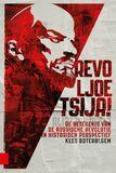 Revoljoetsija! (e-book)