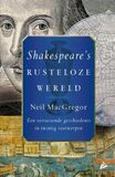 Shakespeare's rusteloze wereld (e-book)