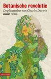 Botanische revolutie (e-book)