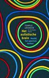 Het autistische brein (e-book)