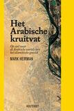 Het Arabische kruitvat (e-book)