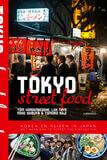 Tokyo street food (e-book)