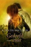 Gedoofd vuur (e-book)