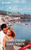 Griekse hartstocht (e-book)