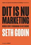 Dit is nu marketing (e-book)