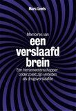 Memoires van een verslaafd brein (e-book)