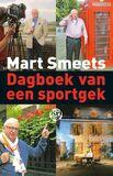 Dagboek van een sportgek (e-book)