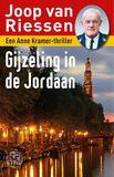 Gijzeling in de Jordaan (e-book)