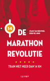 De marathon revolutie (e-book)