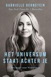 Het Universum staat achter je (e-book)