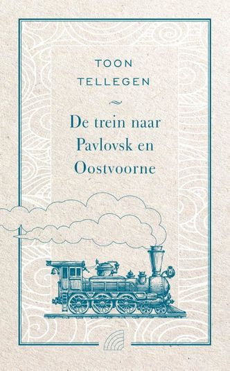 De trein naar Pavlovsk en Oostvoorne