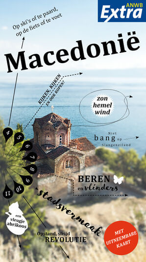 Macedonië (e-book)