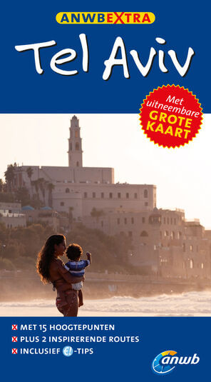 Tel Aviv (e-book)